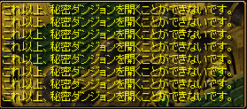 f0115259_1022369.jpg