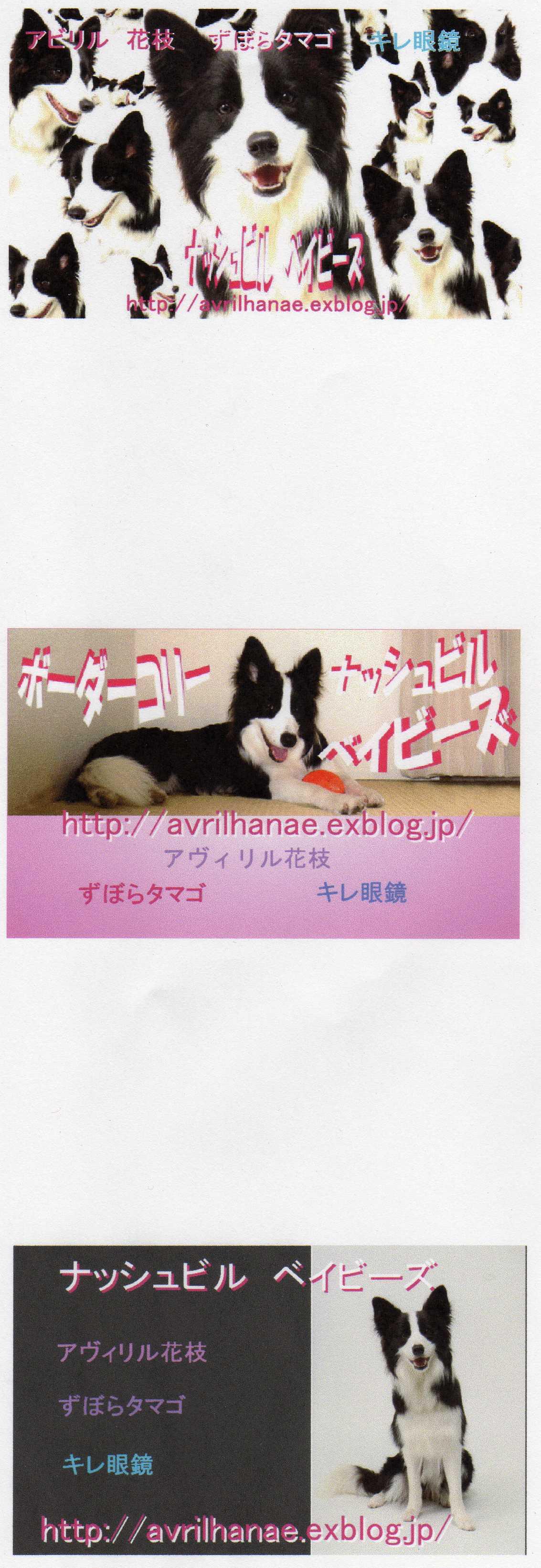 f0132070_21583241.jpg