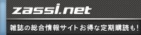 f0128982_16165359.jpg