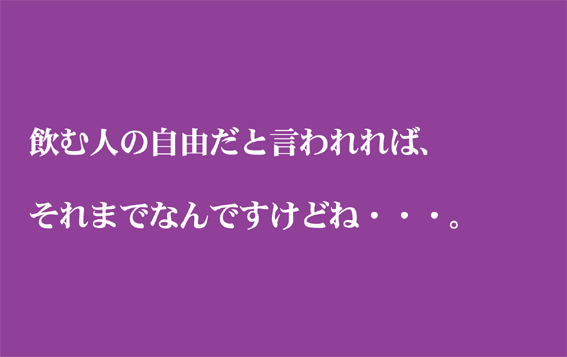 c0117197_1140069.jpg
