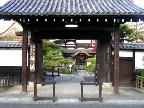 南禅寺2 金地院_e0048413_21321522.jpg