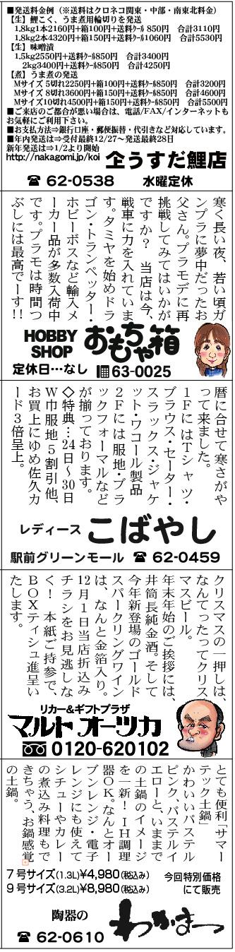 f0105218_8322165.jpg