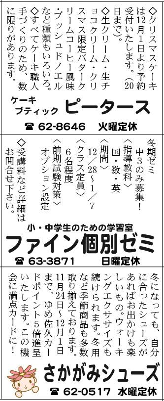 f0105218_8325287.jpg