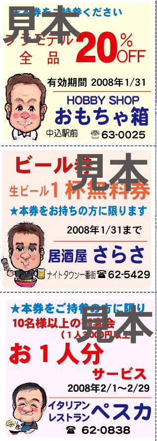 f0105218_8432249.jpg
