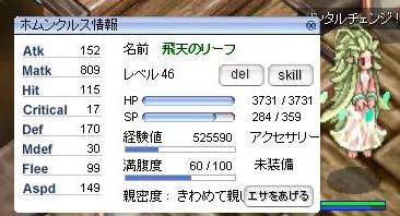 c0100323_16532979.jpg