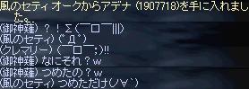 a0061228_954629.jpg