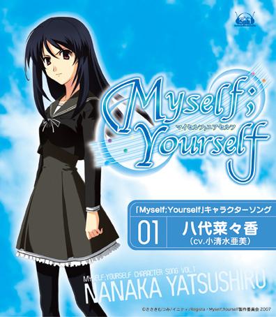 『Myself;Yourself』キャラソン登場!_e0025035_1362028.jpg