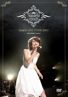 Suara LIVE TOUR 2007~惜春奏歌~発売決定!_e0025035_16165237.jpg