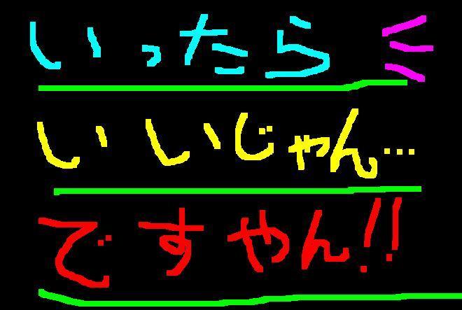 f0056935_1921534.jpg