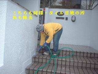 f0031037_1631596.jpg