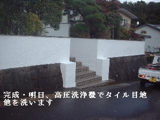 f0031037_16321454.jpg