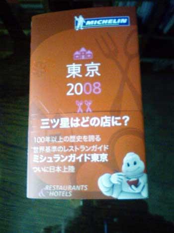 b0047738_10101242.jpg