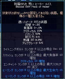d0045249_1583496.jpg