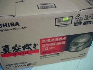 b0090351_20133998.jpg