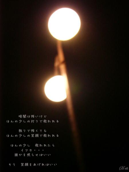 c0144353_17541869.jpg