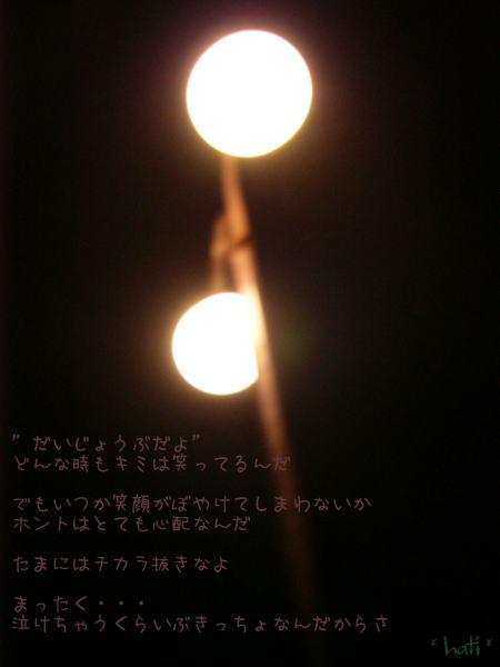 c0144353_19525476.jpg