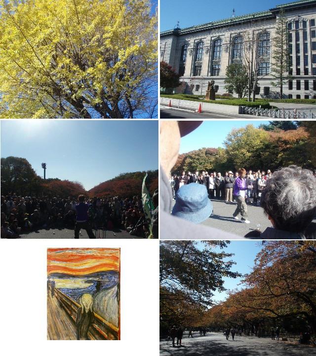 イナムラショウゾウ  上野の山のモンブラン  イチゴロール_d0080653_2203573.jpg