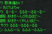 d0077955_6244721.jpg
