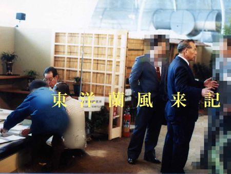 ◆日本春蘭商人・石綿さんと斎さん        No.163_d0103457_2381744.jpg