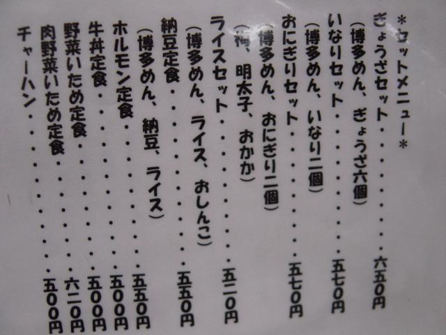 f0030664_8474245.jpg