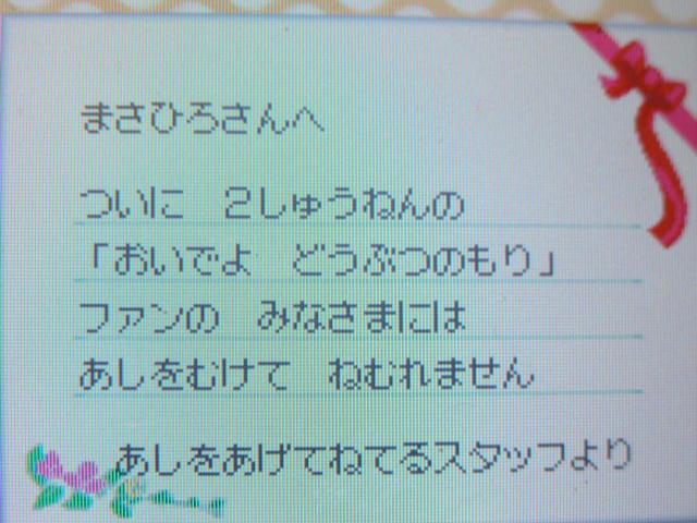 b0016565_1641293.jpg