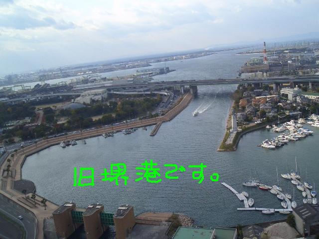 「堺港」の画像検索結果