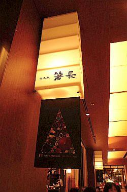 東京ミッドタウン2~♪_d0078486_8275924.jpg