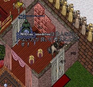 b0096491_1502657.jpg