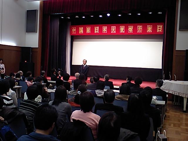 中国大使館開放活動の写真_d0027795_15223043.jpg
