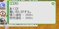 b0027699_5545624.jpg