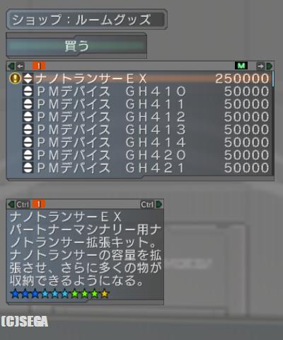 f0151803_1831375.jpg