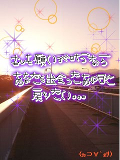 e0121704_11184647.jpg
