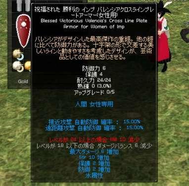 b0091508_18305052.jpg