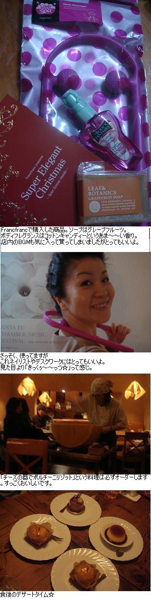 b0059410_16153389.jpg