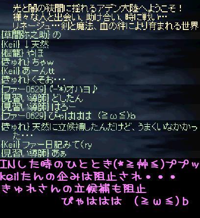 f0072010_1302354.jpg