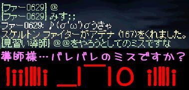 f0072010_1342670.jpg