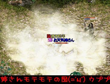 f0072010_136229.jpg