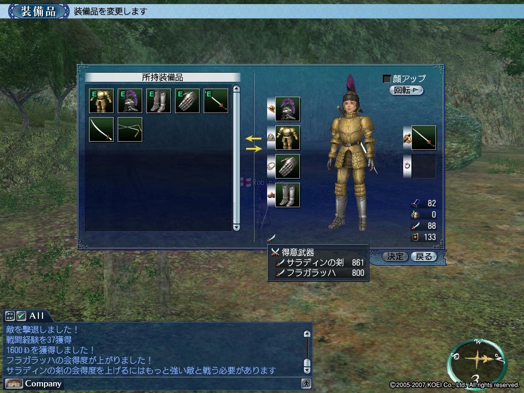 c0080816_1364522.jpg