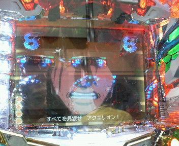b0020017_152364.jpg