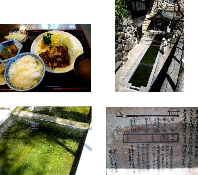 飛騨編(4):郡上八幡(07.8)_c0051620_19211422.jpg