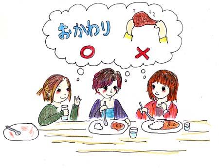 みんなでカレーを食べに・・・_b0116722_03225.jpg
