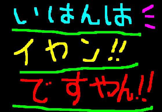 f0056935_7435542.jpg