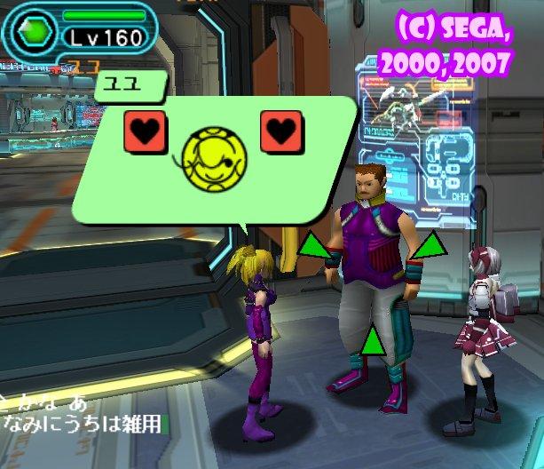 d0044037_5192927.jpg