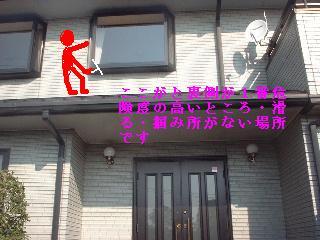 f0031037_16545236.jpg