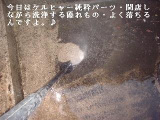 f0031037_16551740.jpg