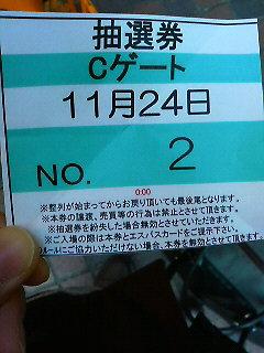 b0046140_1452187.jpg