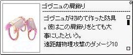 f0086841_1826476.jpg