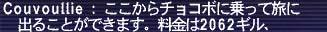 b0003550_1115880.jpg
