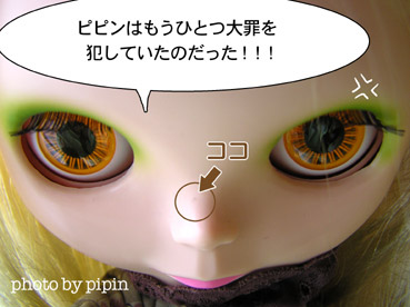 b0059664_1216045.jpg