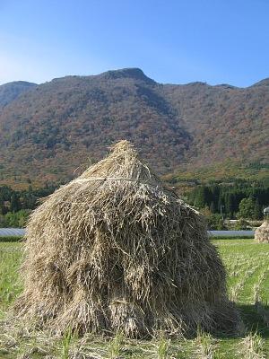 """""""豊後名山""""秋景(その3)・・・阿蘇野から眺める""""黒岳""""_c0001578_132176.jpg"""